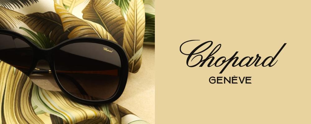 Chopard - Óculos de Grau Ótica Cardoso f0fd3eea4d