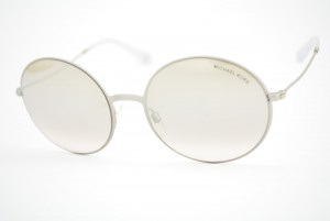 óculos de sol Michael Kors mod Kendall II mk5017 11398z