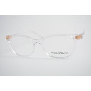 Resultados para   Óculos Dolce Gabbana 4270  Ótica Cardoso 457c8ce2c0