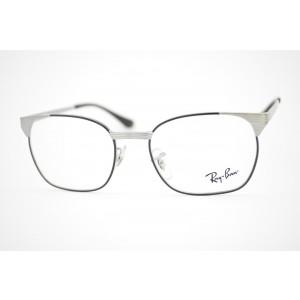 armação de óculos Ray Ban Infantil mod rb1051 4052