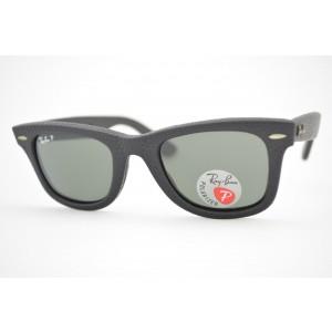 óculos de sol Ray Ban WAYFARER Leather mod rb2140-Q-M 1152/N5 Polarizado