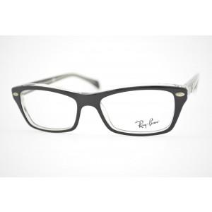 armação de óculos Ray Ban Infantil mod rb1550 3529