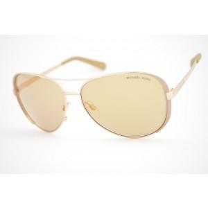 óculos de sol Michael Kors mod Chelsea mk5004 1017r1