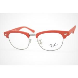 206779bb3 armação de óculos Ray Ban Infantil mod rb1548 3651