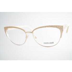 armação de óculos Roberto Cavalli mod 5001 028