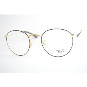 armação de óculos Ray Ban mod rb3447v 2946