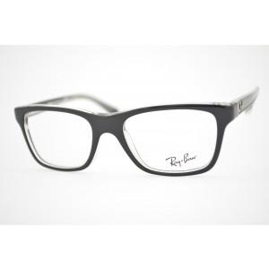 armação de óculos Ray Ban Infantil mod rb1536 3529