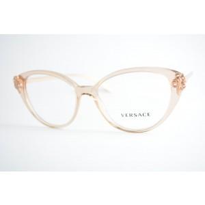 armação de óculos Versace mod 3262-B 5215