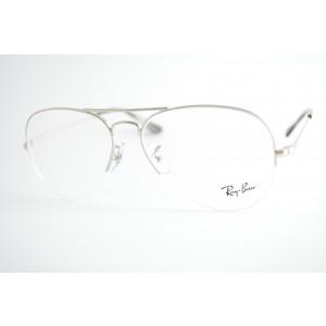 armação de óculos Ray Ban mod rb6589 2501