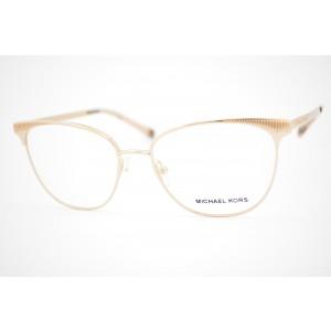 armação de óculos Michael Kors mod mk3018 1194
