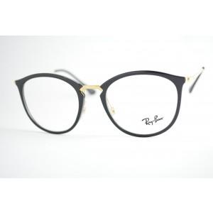 armação de óculos Ray Ban mod rb7140 2000