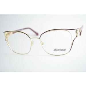 armação de óculos Robeto Cavalli mod 5059 B32
