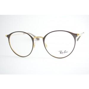 armação de óculos Ray Ban mod rb6378 2905