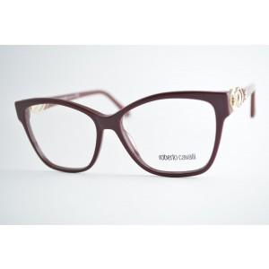armação de óculos Roberto Cavalli mod 5063 069