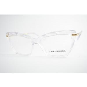 armação de óculos Dolce   Gabbana mod DG5025 3133 e202a49b12
