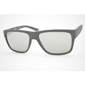 óculos de sol Arnette mod Reserve 4226-5381/6g