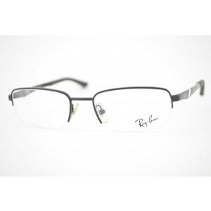 armação de óculos Ray Ban Infantil mod rb1042L 4018