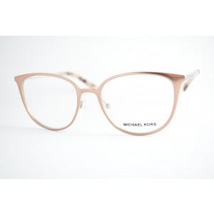 armação de óculos Michael Kors mod mk3017 1186