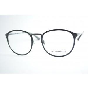 c9dea5ee1 Encontre Armação de óculos feminina jean | Multiplace
