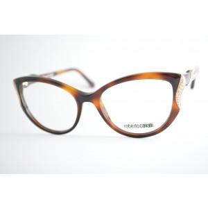armação de óculos Roberto Cavalli mod 5055 052
