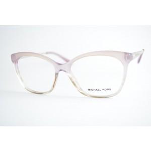 armação de óculos Michael Kors mod mk4057 3506