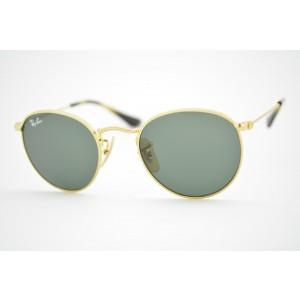 óculos de sol Ray Ban Round Junior mod rj9547s 223/71