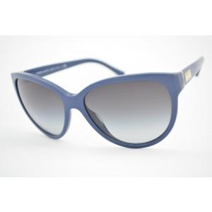 óculos de sol Giorgio Armani mod ar8021 5114/8G