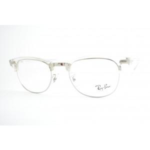 armação de óculos Ray Ban mod rb5154 2001