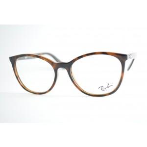 27b27e0a4 armação de óculos Ray Ban mod rb7161L 5894