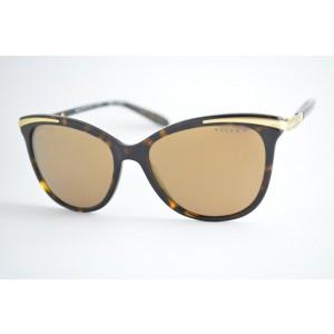 óculos de sol Ralph Lauren mod ra5203 1378/2t Polarizado
