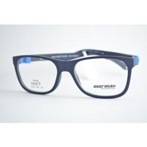 armação de óculos Mormaii NXT mod m6077 k33 Infantil