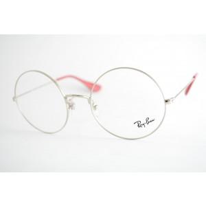 armação de óculos Ray Ban mod Ja Jo rb6392 2501
