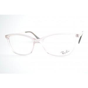 97cf1bb64 armação de óculos Ray Ban mod rb7106L 5932