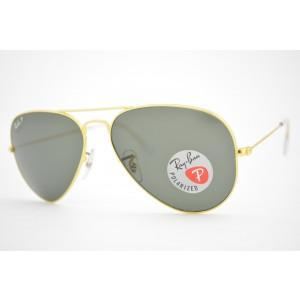 óculos de sol Ray Ban aviator large mod rb3025L 001/58 tamanho 58 Polarizado