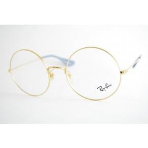 armação de óculos Ray Ban mod Ja Jo rb6392 2500