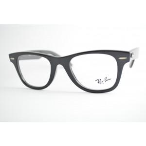 armação de óculos Ray Ban Infantil mod rb9066v 3542