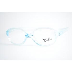 armação de óculos Ray Ban Infantil mod rb1587 3769