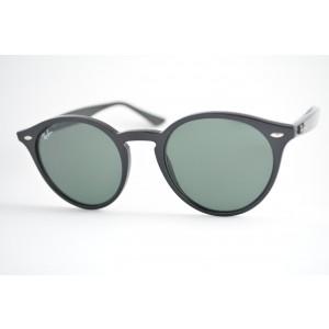 óculos de sol Ray Ban mod rb2180 601/71