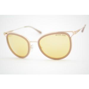óculos de sol Michael Kors mod Havana mk1025 12017j
