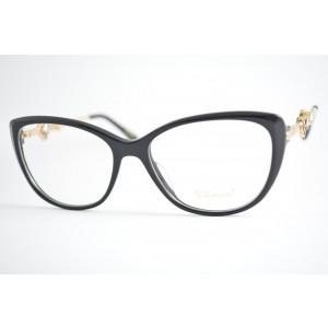 armação de óculos Chopard mod vch225s 0700