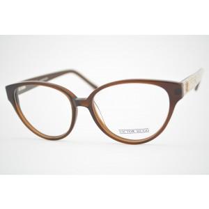58fda6fa4c40d armação de óculos Victor Hugo mod vh1649K col.0958