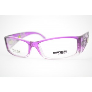 armação de óculos Mormaii mod Shiva Eye 133619854