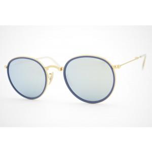 9bcec2d40 óculos de sol Ray Ban mod rb3517 001/30