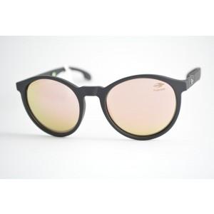 óculos de sol Mormaii mod Maui NXT m0072 a14 Infantil