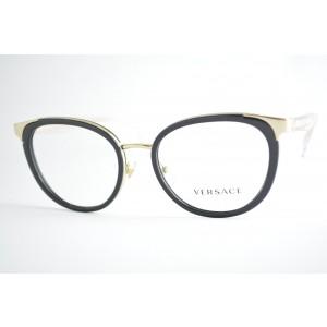 armação de óculos Versace mod 1249 1252
