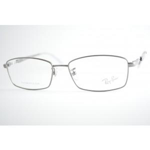 armação de óculos Ray Ban mod rb8745D 1000 Titanium