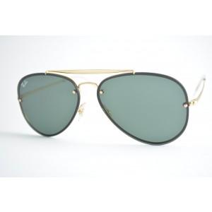 e39b0a841 óculos de sol Ray Ban Blaze mod rb3584-N 9050/71