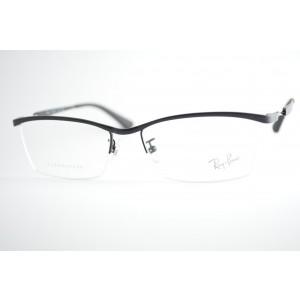 armação de óculos Ray Ban mod rb8746D 1074 Titanium