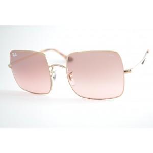 a1218c2c6 óculos de sol Ray Ban Square mod rb1971 9151/AA Evolve