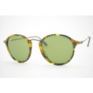 óculos de sol Ray Ban mod Round icon rb2447 1159/4E
